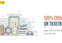 ticketnew freecharge