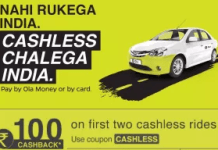 OLA first ride loot offer