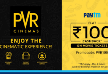 PVR cinemas loot offer