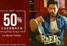 RAEES loot paytm