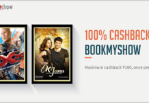 bookmyshow freecharge loot