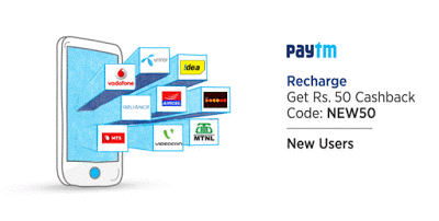 Paytm Free Rs 50 Recharge Offer: 100% Cashback on 1st Recharge