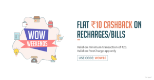 FreeCharge FC10 Offer
