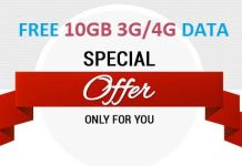 Airtel Free 10GB Data Loot