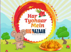 Big Bazaar Mountain Modak Game