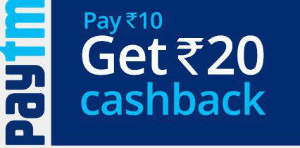 Paytm 1 ka 20 offer: Pay Rs 1 and Get Flat Rs 20 Paytm Cash Free