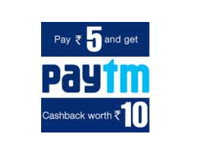 Paytm 1 ka 10 offer: Pay Rs 1 and Get Flat Rs 10 Paytm Cash Free