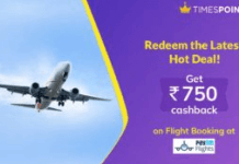 Times Points Paytm Flight