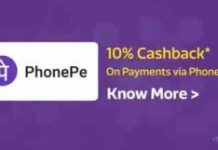 Flipkart Festive Dhamaka Days PhonePe Offer
