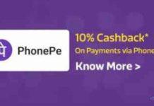 Flipkart Festive Dhamaka Days PhonePe Offer