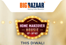 Big Bazaar Grocery Coupon