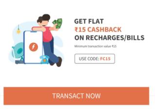 Freecharge UC15