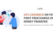 Get Rs 50 FreeCharge Balance