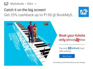 Bookmyshow Mobikwik Offer
