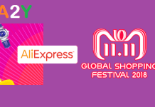 AliExpress 11.11 Global Shopping Sale