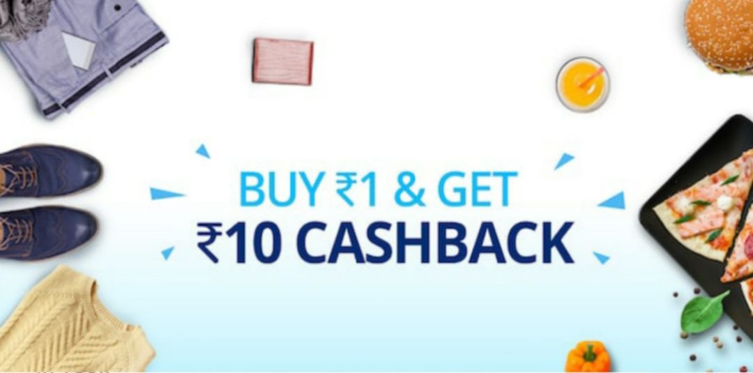 (Back) Paytm 1 ka 10 offer: Pay Rs 1 and Get Flat Rs 10 Paytm Cash Free