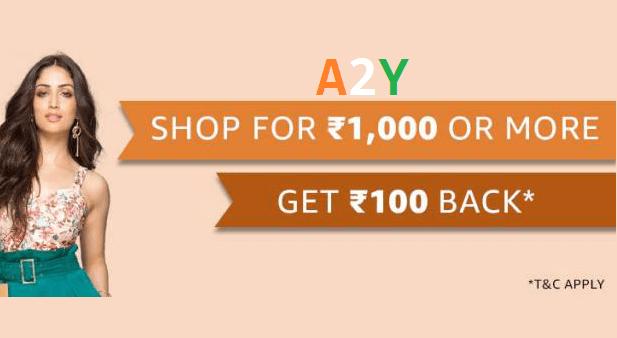 Amazon Fashion Rs 100 Free