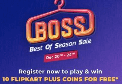 Flipkart Plus Free Coins- Get Assured 10 Coins worth Rs 250