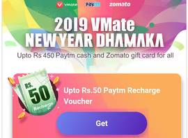 Vmate New Year Dhamaka
