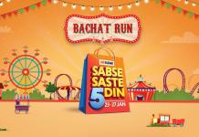BigBazaar Bachat Run Game