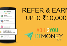 ETMoney Refer & Earn