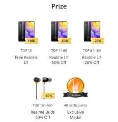 Realme R Power Challenge