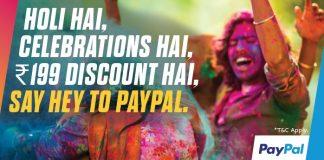 PayPal Holi Gift