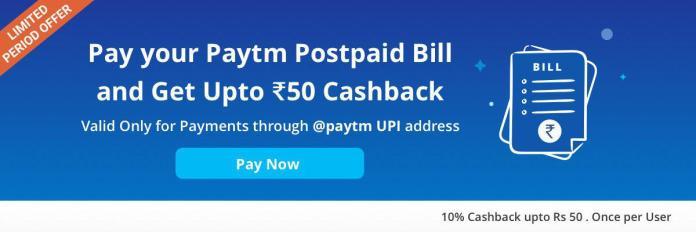 Paytm UPI Offer