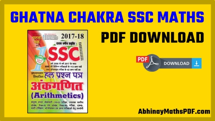 Ghatna Chakra Maths Book PDF For SSC & Railway [Hindi]