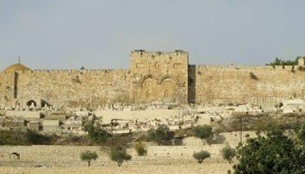 Jerusalem city wall