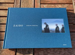 Book Review: Rituals In the Snow–A Review of <I>Zaido</I> by Yukari Chikura