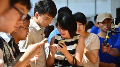 Comprendre le comportement des touristes chinois