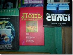 книги по цигун. 006