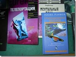 книги по цигун. 010