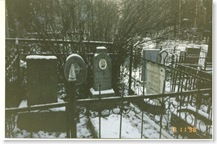 могила профессора колоколова в.с. -1