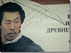 цой в.д. надпись... 010