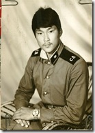 Мацияма Сун Хо