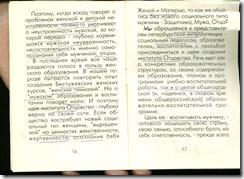 Image16-17