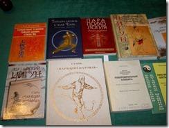 Книги Богачихина М.М. 006