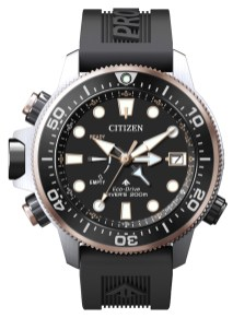 Citizen Promaster 30th Anniversary Watches Citizen First Look