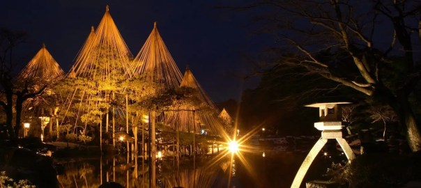 Kenrokuen04 Kenroku-en  -  Kanazawa, Japan Japan Kanazawa  Kanazawa Japan Garden featured