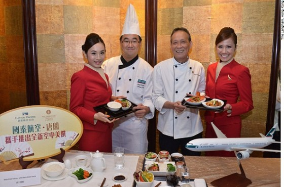 Cathay Pacific  Chinese Cuisine