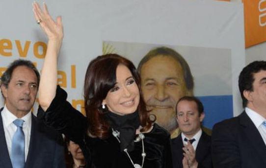 Kirchner.jpg