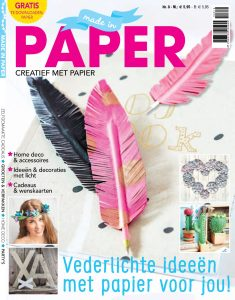 Made in Paper 8 2016