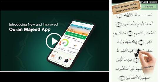 5 des applications mobile essentielles pendant le Ramadan  coran majed
