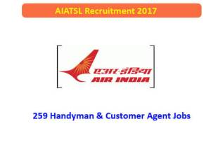 AIATSL Recruitment 2017