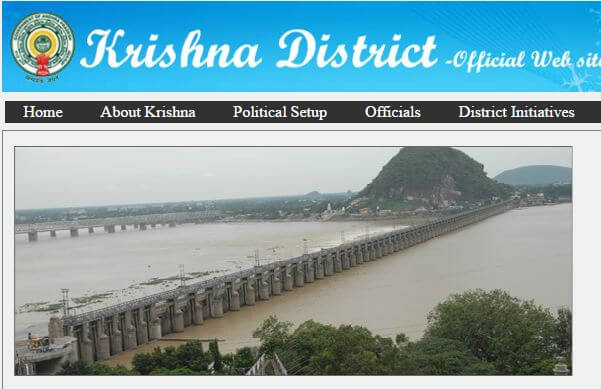 Krishna District recruitment