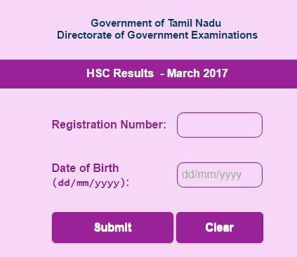 Tamil Nadu 12th Result 2017