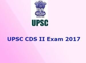 UPSC CDS 2 Recruitment 2017