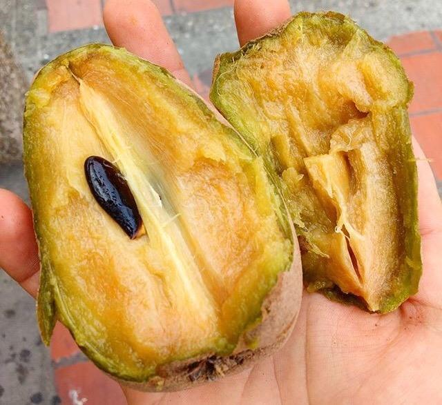 Chico Fruit Inside